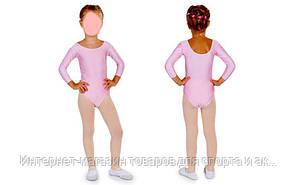 Купальник гимнастический с длинным рукавом Бифлекс розовый CO-2475 детский (р-р S-L, 110-140см)