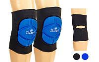 Наколенник волейбольный (2шт)  ZELART ZK-4202 (р-р S-L, синий,черный)