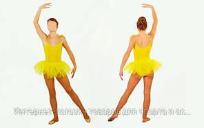 Купальник для танцев с пышной юбкой Пачка детский желтый CO-128-Y (р-р S-XL, рост 110-165см)