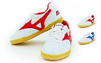 Кроссовки волейбольные  мужские MIZUNO OB-2614 (р-р 35-45) (верх-PU, PL, подошва-PU, белый-синий, белый-красный)
