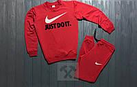 Мужской спортивный костюм Nike Just Do It / красный / свитшот + спортивные штаны