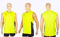 Форма волейбольная мужская 6503M-Y (полиэстер, р-р M-4XL, желтый)