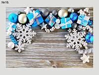 Фотофон виниловый, голубые подарки
