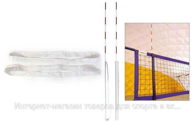 Карманы для антенн волейбольных UR SO-5261 (стандарт FIVB, прорезиненная ткань, в компл. 2шт, белый) - Интернет — магазин «StimulSport.com.ua» в Харькове