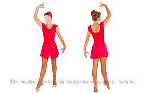 Платье для танцев (бейсик) корот. рукав фонарик малиновое CHD01-M (р-р M-XL, рост-122-165см)