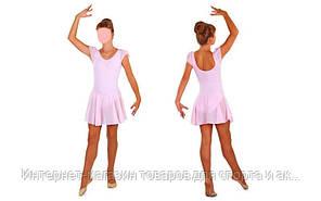 Платье для танцев (бейсик) корот. рукав фонарик розовое CHD01-P (р-р M-XL, рост-122-165см)