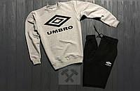 Мужской спортивный костюм Umbro / серый / черный / свитшот + спортивные штаны