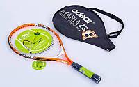 Ракетка для большого тенниса детская ODEARENA AR BT-5508-23 (алюминий, 7-8лет, 23in)