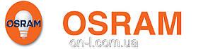 Лампа металлогалогенная OSRAM HQI-E 400W E40, фото 3