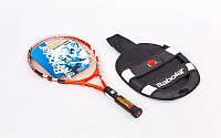 Ракетка для большого тенниса юниорская BABOLAT 140088-100 BALLFIGHTER 140 JUNIOR