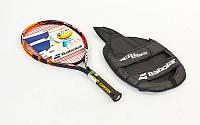 Ракетка для большого тенниса юниорская BABOLAT 140136-144 BALLFIGHTER 23 JUNIOR