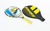 Ракетка для большого тенниса юниорская BABOLAT 140074-100 NAdidasAL JUNIOR 140