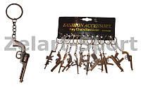 Брелок Оружие FB-3010 (металл, 1уп.-12шт., цена за 1 шт.)