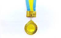 Медаль спортивная с лентой FLASH d-5см C-2514 место 1-золото (металл, d-5см, 36,7g)