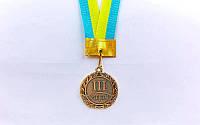 Медаль спортивная с лентой STAR d-5см C-2940-3(5) место 3-бронза (металл, d-5см, 23g)