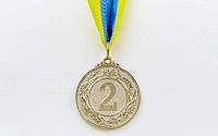 Медаль спортивная с лентой GLORY d-5см C-3969-2 место 2-серебро (металл, d-5см, 23g)