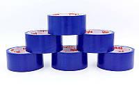 Скотч для разметки спортивных площадок C-6360-BL (р-р 20мх4,8смх20мк, синий)