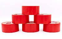 Скотч для разметки спортивных площадок C-6360-R (р-р 20мх4,8смх20мк, красный)