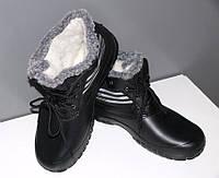 """Ботинки мужские """"Осень - Зима"""". Непромокаемые, непромерзаемые - мех, нубук, ЭВА пена."""