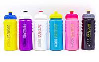 Бутылка для воды спортивная FI-5957 500мл 365 NEW DAYS (PE, силикон, цвета БЕЛЫЙ)