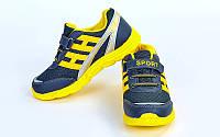 Кроссовки подростковые (р-р 31-36) SPORT OB-4106-GRY (верх-PL, PVC, подошва-EVA, серый-желтый)