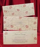 Свадебная пригласительная открытка с конвертом, печать текста