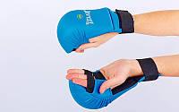 Перчатки для каратэ  ZELART ZB-4007-B (PU, р-р S-XL, синий, манжет на резинке)
