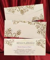 Свадебная пригласительная открытка с персонализацией имен гостей