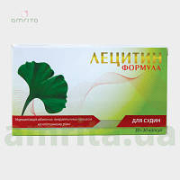 Лецитин формула для сосудов  Упаковка: Два продукта по 30 капсул