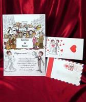 Красочные печатные свадебные пригласительные с печатью текста заказать