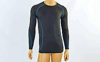 Компрессионная подростковая футболка с длинным рукавом LD-1001T-B (р-р 26-32 (125-155см), черный-синий)