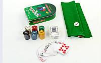 Покерный набор в металлической коробке-120 фишек IG-3008 (с номиналом,2 кол.карт,полотно)