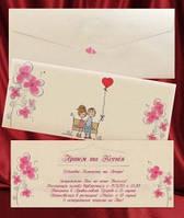 Красочные свадебные пригласительные открытки с персонализацией
