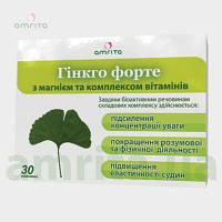 Гинкго Форте с магнием и комплексом витаминов  30 табл.