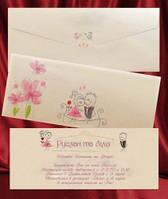 Свадебная пригласительная открытка с рисунком