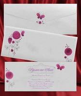 Рисованная свадебная пригласительная с конвертом