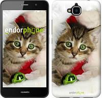 """Чехол на Huawei Y6 Pro Новогодний котёнок в шапке """"494c-355-6129"""""""