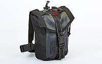 Сумка набедренная для мотоциклистов водонепроницаемая KOMINIE MS-5520 (PL, р-р 23х19,5х6см, черный)