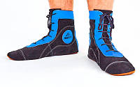 Борцовки для самбо замшевые MATSA MA-265-BL (р-р 34-45) (верх-замша, низ-замша, черный-синий)