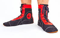 Борцовки для самбо замшевые MATSA MA-265-R (р-р 34-45) (верх-замша, низ-замша, черный-красный)