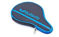 Чехол на ракетку для настольного тенниса ButterflyTERFLY 62140177 NAKAMA (PL, черно-синий, р-р 30х3х19см)