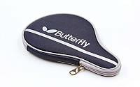 Чехол на ракетку для настольного тенниса ButterflyTERFLY 62140280 NAKAMA (PL, черно-серый, р-р 30х3х19см)