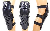 Мотозащита (колено, голень) 2шт FOX M-4553 RAPTOR (пластик, PL, черный)