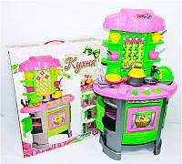 Игровой набор моя первая кухня.Детская кухня.Игрушки для девочек.