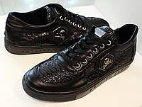 Кроссовки мужские Versace при покупке от 3шт доставка новой почтой бесплатно