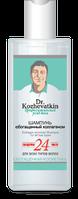 Шампунь, обогащенный коллагеном для всех типов волос™ Dr. Kozevatkin