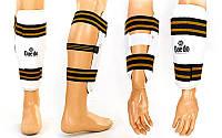 Защита для таеквондо (предплечье+голень) PU DAEDO BO-4857-W (р-р S-XL, белый, крепл. на липучках)