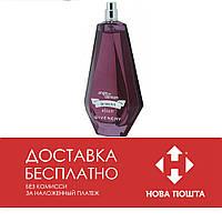 Tester Givenchy Ange ou Demon Le Secret Elixir 100 ml