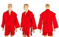 Кимоно для самбо красное VELO VL-8126 (хлопок, р-р 0-6 (130-190см), плотность 500 мг на м2)