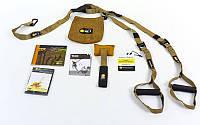 Петли подвесные тренировочные TRX  KIT FORCE T1 FI-3722-01 (функ.петли,дверное креп,DVD,сумка, хаки)